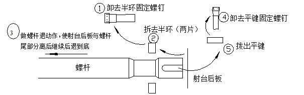20140311_232657.png