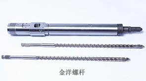 德马格注塑机螺杆炮筒