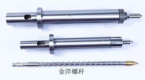工程料专用螺杆料筒