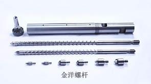 加玻纤注塑机螺杆料管
