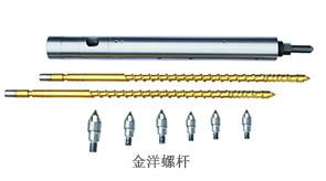 无卤料专用螺杆料管