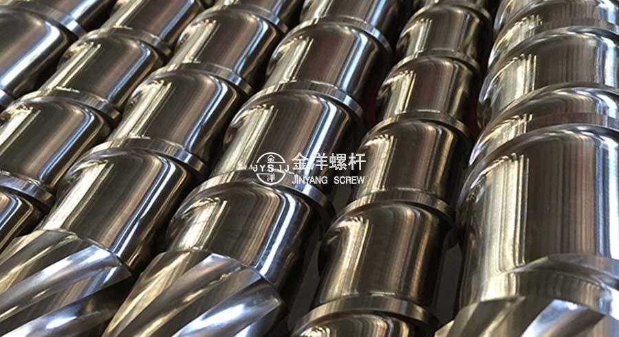 单合金注塑机螺杆