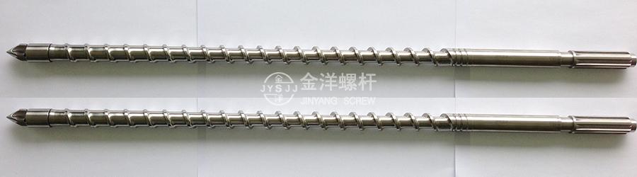 金洋注塑机螺杆专业品质